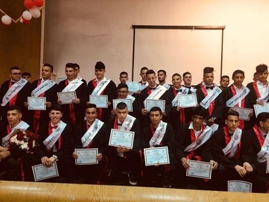 حفل تخريج فوج القدس 2017/2018م