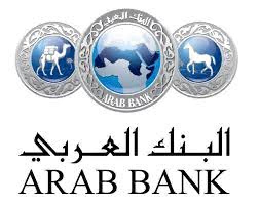 Arabic Bank