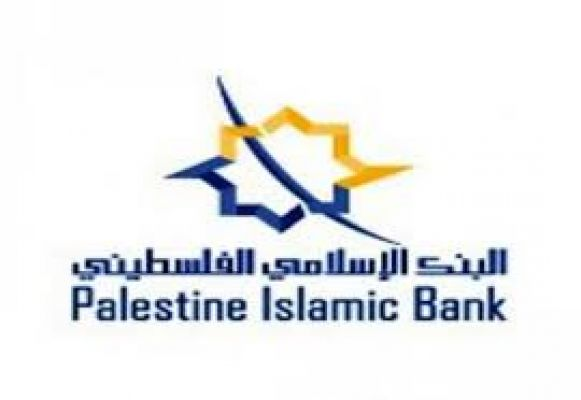 Palestine Islamic Bank