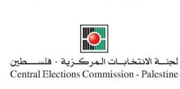 ُElections Registeration