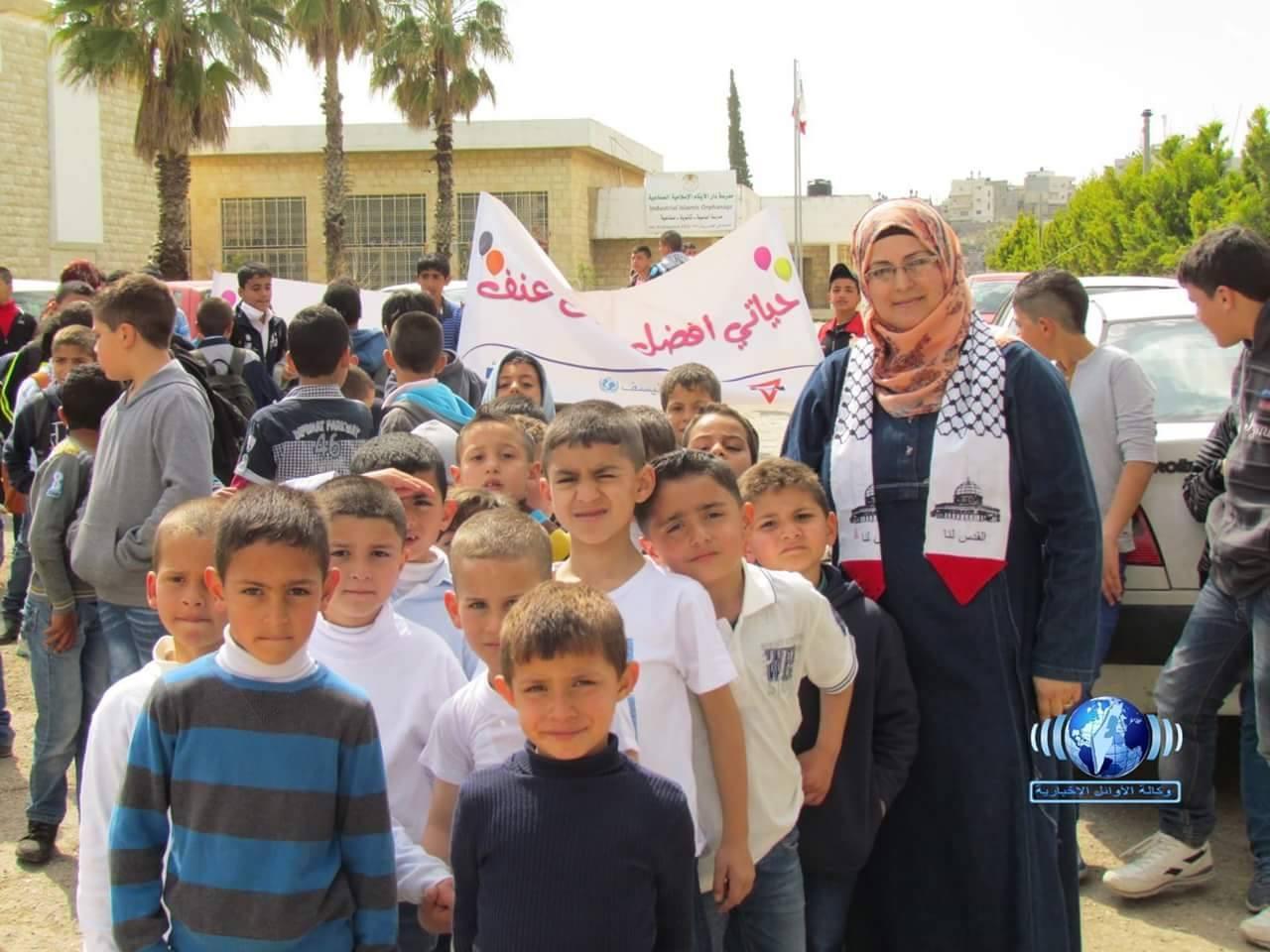 World Children's Day Festival