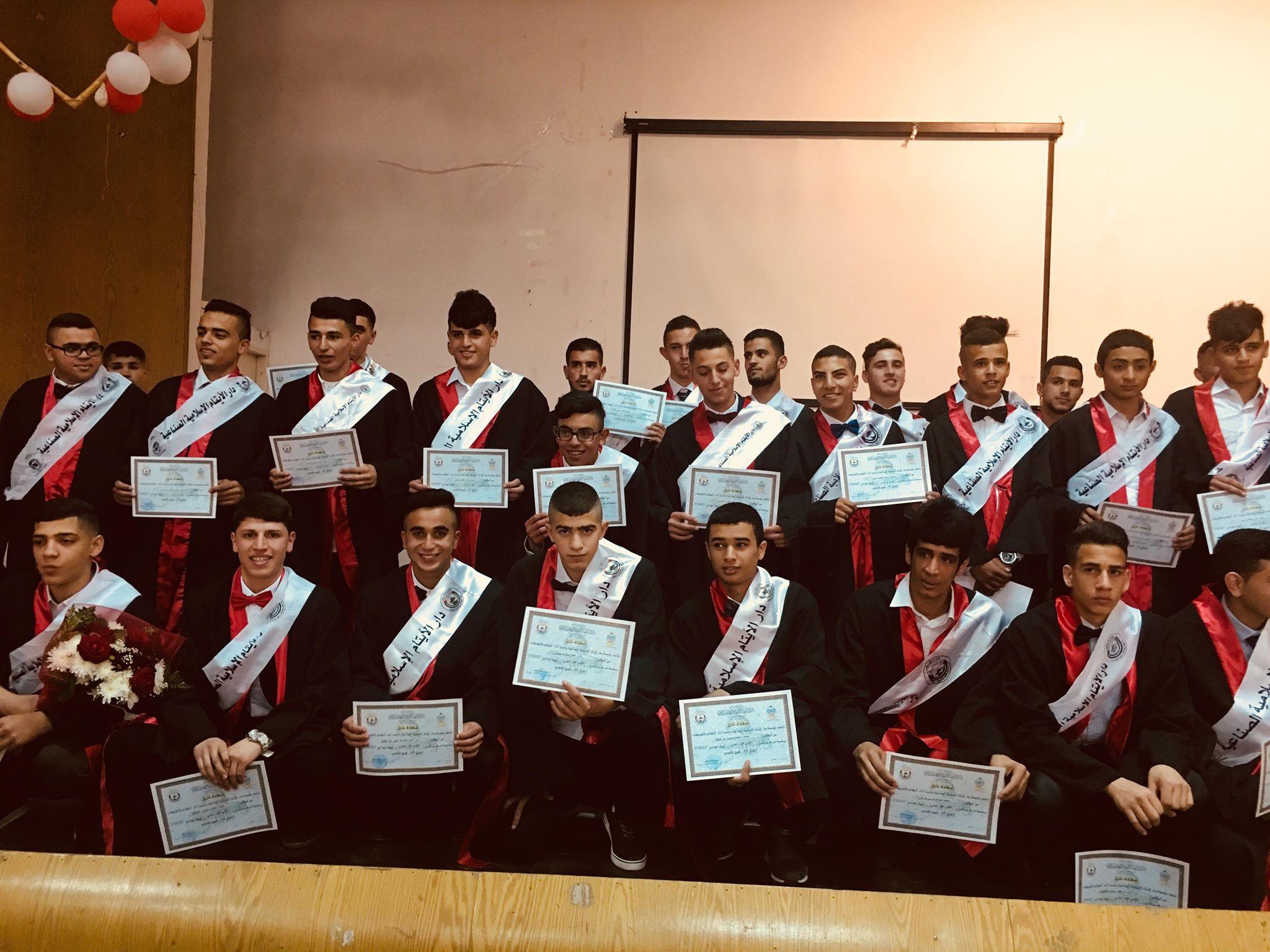 Graduation Ceremony of the Jerusalem Regiment 2017/2018